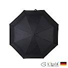 德國kobold酷波德亞馬遜超大傘面-抗UV防潑水-商務傘-全自動傘-黑