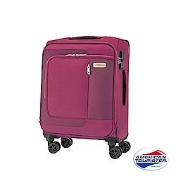 AT美國旅行者 20吋Sens極簡色塊布面可擴充TSA登機箱(紫/桃紅)