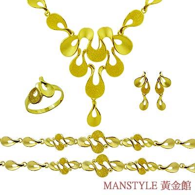 Manstyle 愛情曼波 黃金套組 (約16.12錢)