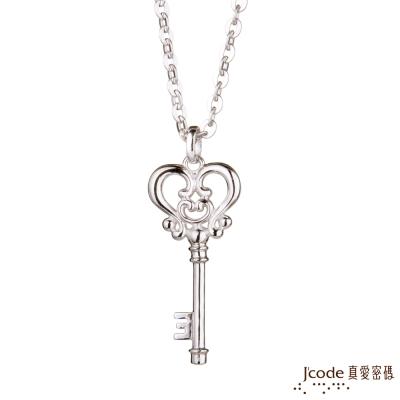 J'code真愛密碼 處女座守護-喬莉塔之魔法鑰匙純銀男墜子 送項鍊