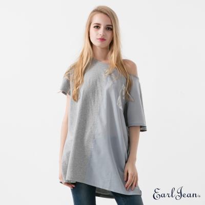 Earl Jean 亮片口袋寬版T恤-淺灰-女
