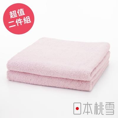 日本桃雪飯店毛巾超值兩件組(粉紅色)