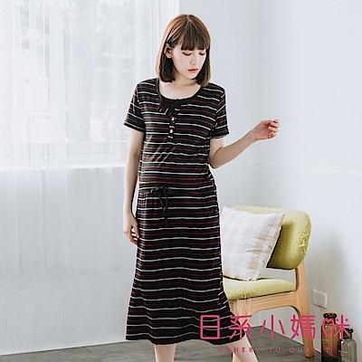 日系小媽咪孕婦裝-韓製哺乳衣~立體感配色條紋腰抽繩長洋裝
