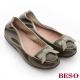 BESO俏麗甜心-鏡面牛皮舒適底墊加厚娃娃鞋