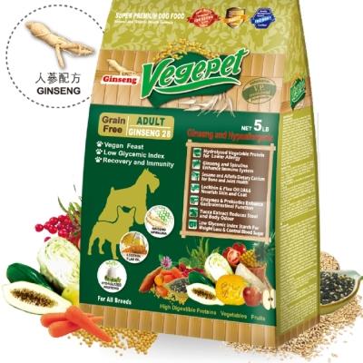VP專業級無穀蔬食狗食 成犬用2.27kg 人蔘配方