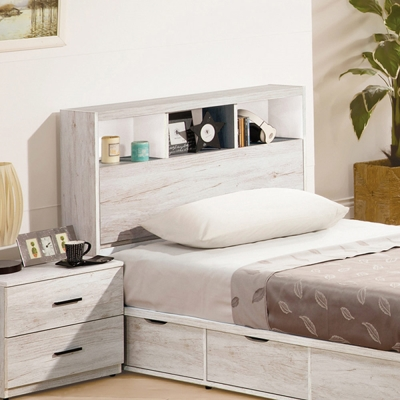 H&D 狄倫古橡木3.5尺床頭箱