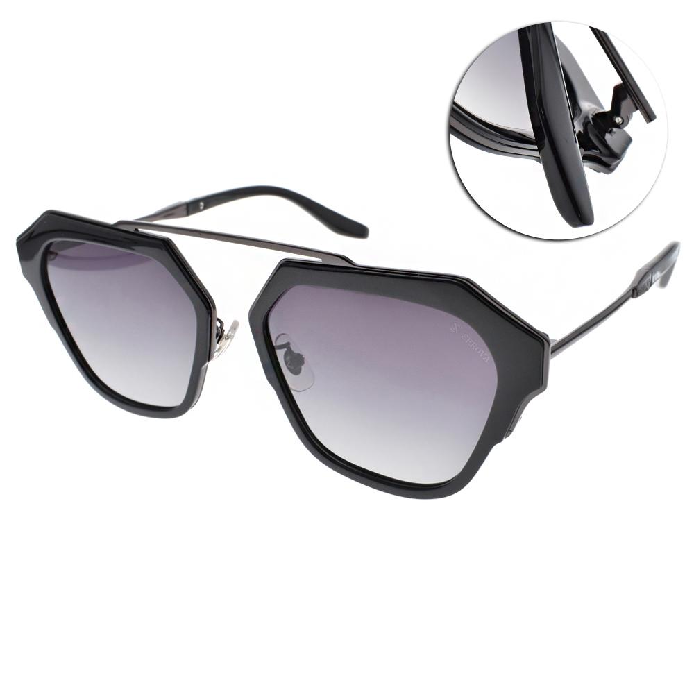 SEROVA太陽眼鏡 復古風潮偏光款/黑 漸層藍#SS8036 C16