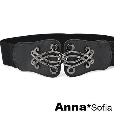 AnnaSofia 金屬綣紋飾蛇紋革 彈性腰帶馬甲腰封(酷黑系)