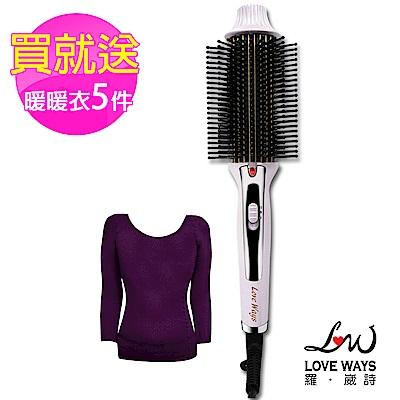 LoveWays羅崴詩 九排式兩用電熱造型梳贈暖暖衣五件組