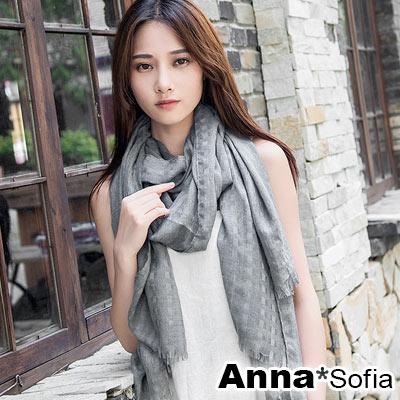 AnnaSofia-細線交錯方織-高密度織毛邊披肩圍巾-煙灰系
