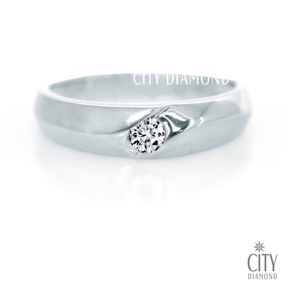 City Diamond『河之窗』10分鑽戒(男)