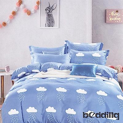 BEDDING-柔絲絨6尺雙人加大薄床包三件組-云雨生活