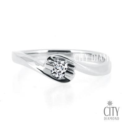 City Diamond『白色物語』12分鑽戒