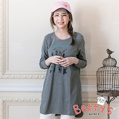 betty's貝蒂思 人像印花字母長版棉質T-shirt(灰色)