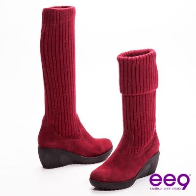 ee9 暖冬太陽~多way百搭款金蔥針織毛線暖暖長筒靴~亮眼紅
