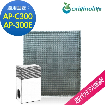Original Life適用Cado:AP-C300 可水洗超淨化清淨機濾網