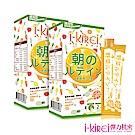 i-KiREi 葉黃素QQ凍-2盒(共20入)