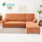 格藍家飾 新時代L型超彈性沙發套右二件式-焦糖咖