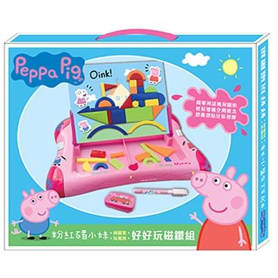 【麗嬰房】粉紅豬小妹 好好玩磁鐵組