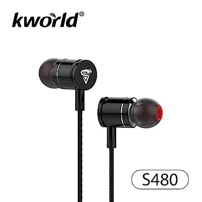 廣寰電競音樂耳機麥克風 S480