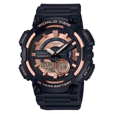CASIO 悍將世界城市玩家雙顯運動錶(AEQ-110W-1A3)黑X玫瑰金/46.6mm