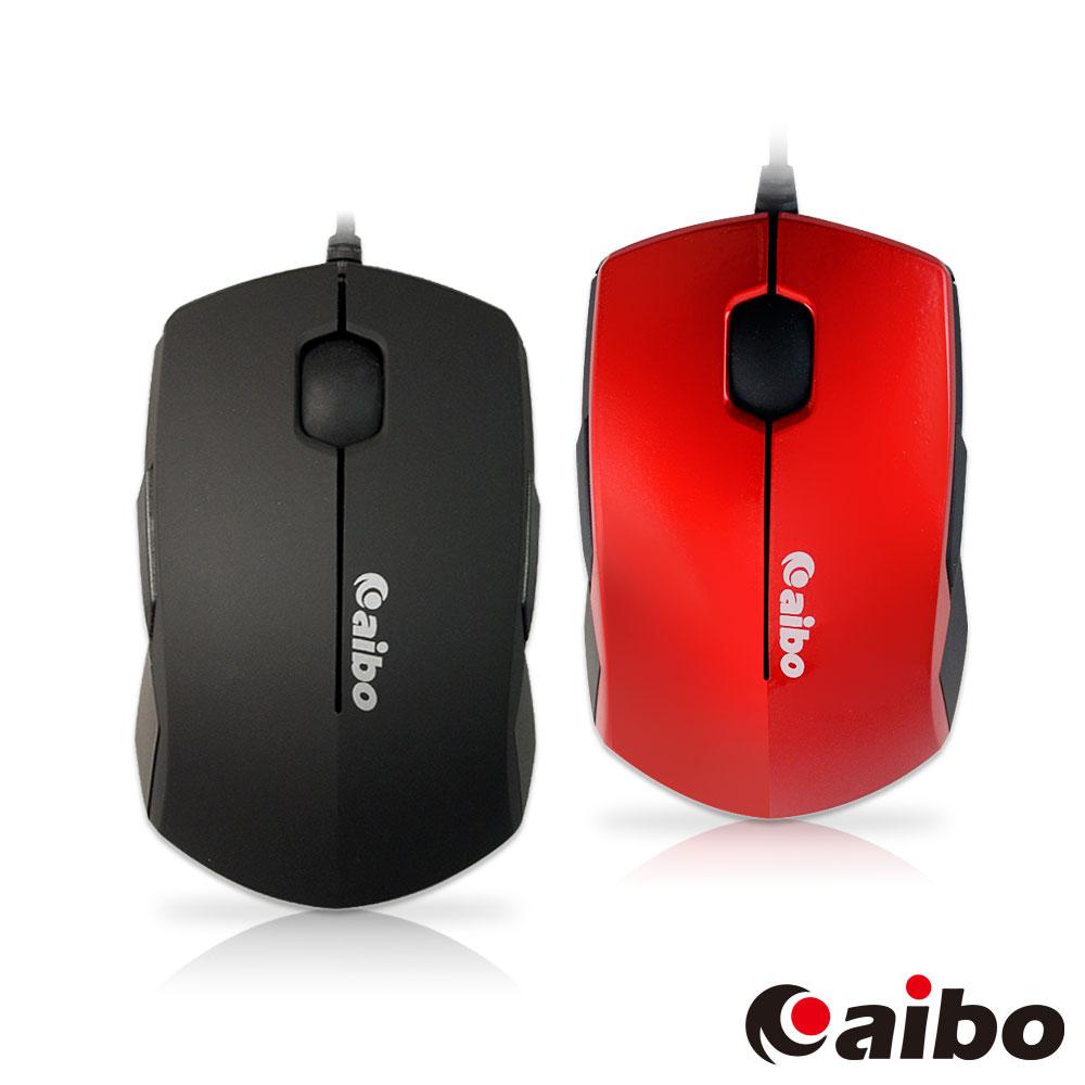★aibo M605 五鍵式光學有線滑鼠