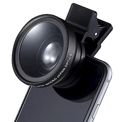 iStyle 大口徑廣角+微距鏡頭