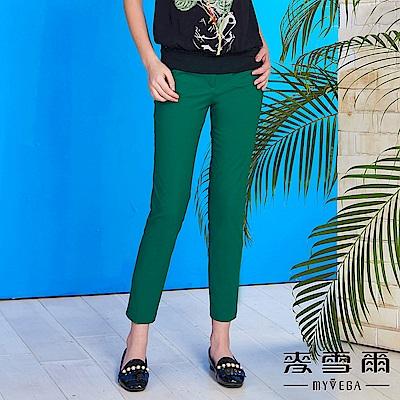 麥雪爾-涼感純色口袋鈕扣九分褲-綠