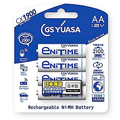 日本湯淺GSYUASA  低自放電   3號 4入充電電池  CX1900 (2卡/組)
