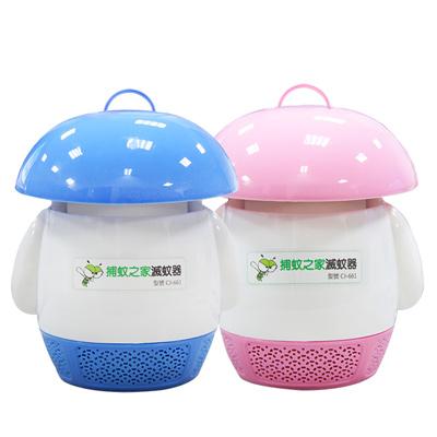 捕蚊之家-寶貝守護者-USB捕蚊燈-捕蚊器-CJ-661-2入組-可接行動電源