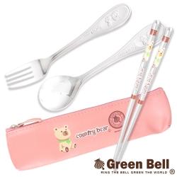 GREEN BELL綠貝304不鏽鋼鄉村熊環保餐具組(粉紅)