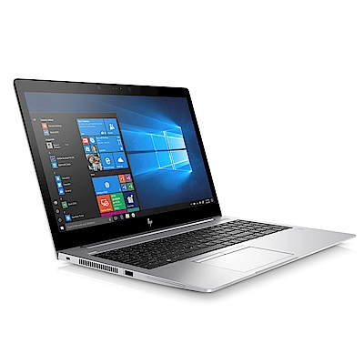 HP-EliteBook-850-G5-15吋筆電