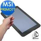EZstick MSI Primo 77 螢幕保護貼