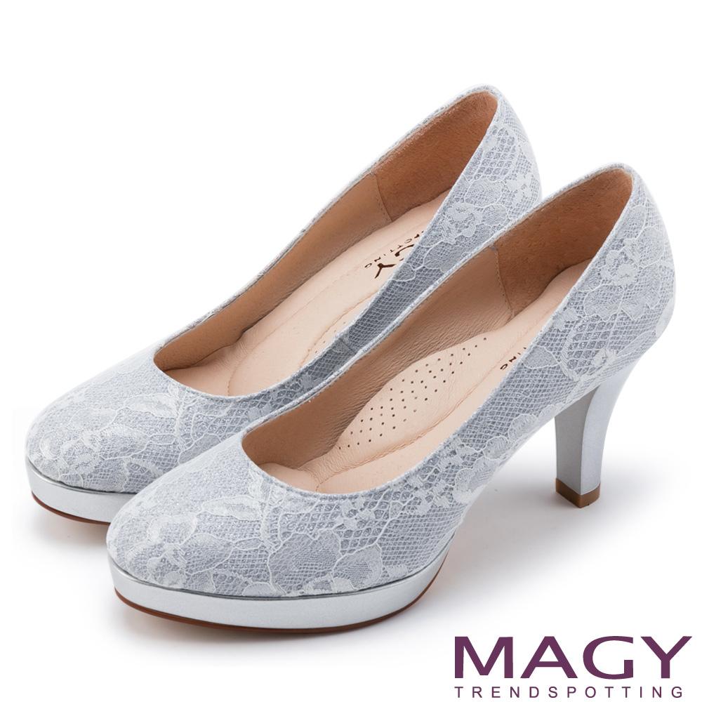 MAGY 低調奢華的美感 性感細緻蕾絲夢幻高跟鞋-銀色
