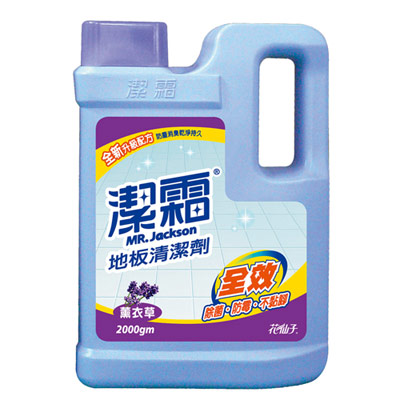 潔霜地板清潔劑-薰衣草(2000gm)