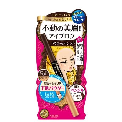 KISSME 花漾美姬極自然持久兩用眉粉筆02深棕0.1g/0.4g