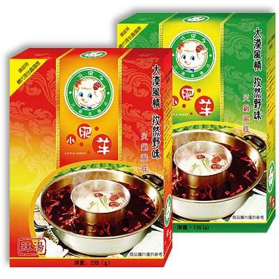 內蒙古小肥羊養生火鍋湯底-2入