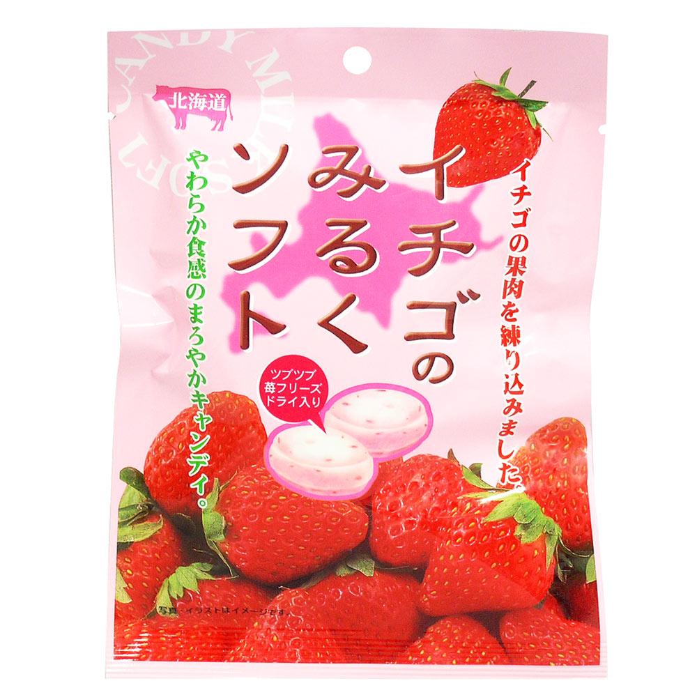Ribon 草莓牛奶軟糖(60gx2入)