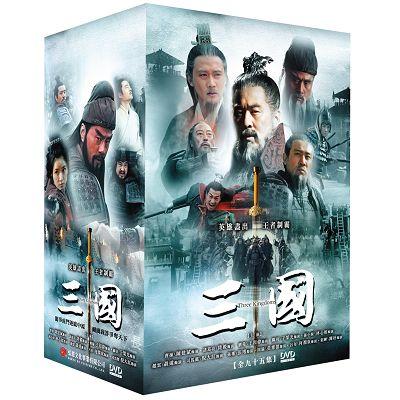三國 DVD (新三國)