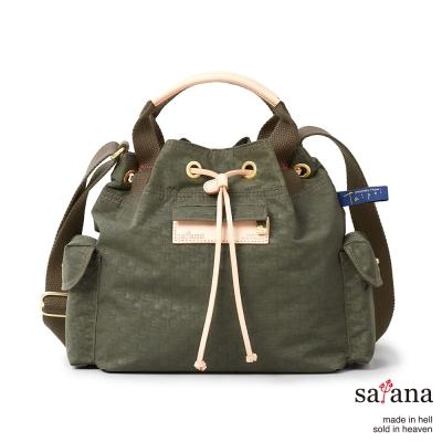 satana-Mini抽繩水桶包-午夜森林