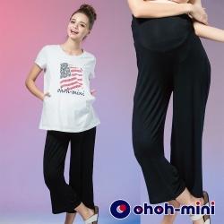 ohoh-mini 孕婦裝 知性寬口八分孕婦褲