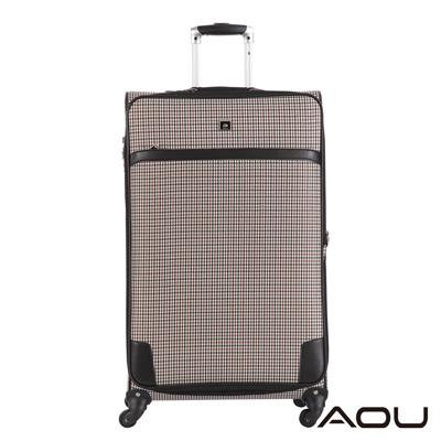 AOU微笑旅行 24吋 隨箱式TSA海關鎖 可加大 布面旅行箱(時尚千鳥格)1201B