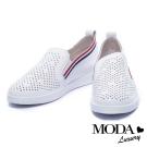 休閒鞋 MODA Luxury 花紋沖孔牛皮三色織帶平底休閒鞋-白