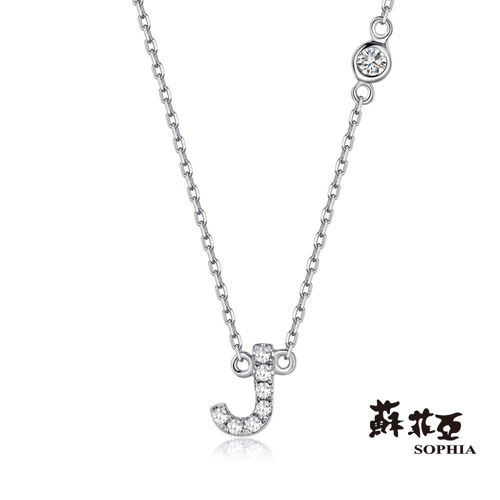蘇菲亞SOPHIA 鑽鍊-英文字母鍊系列 J字鑽石項鍊(共2色)