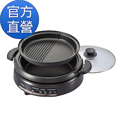 TIGER虎牌3.5L多功能鐵板電火鍋(CQE-A11R-T_e)