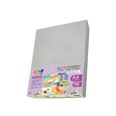 彩之舞【HY-6606G-100】A4 嫩綠色 24格(3x8)直角 標籤紙 200張