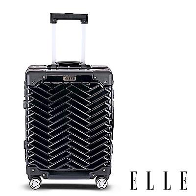 ELLE CHOCOLATE經典鋁框系列-18吋霧面ABS+PC行李箱- 岩墨黑