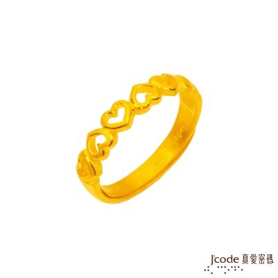 J'code真愛密碼 愛情緣份黃金女戒指