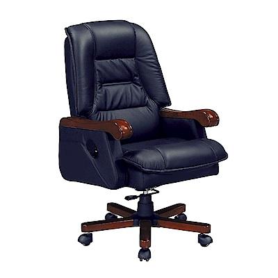 Bernice-森爵半牛皮主管辦公椅-67x53x109~114cm