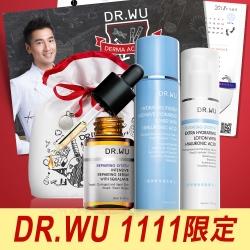DR.WU 又廷疼愛組(角鯊潤澤修復精華+保濕化